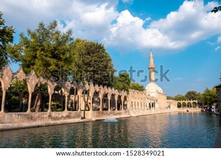 Balikligol, Sanliurfa / Turkey - June 2019: Balikligol Mosque ( Fish Lake )  #1528349021