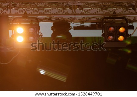 scene, stage light with colored spotlights and smoke #1528449701