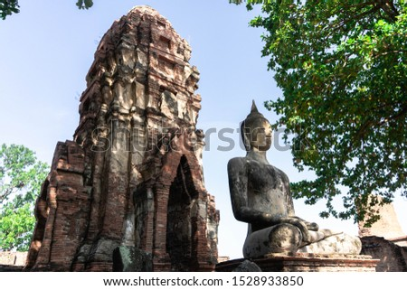 Wat Mahathat in Buddhist temple complex in Ayutthaya near Bangkok. Thailand Stutue religion #1528933850