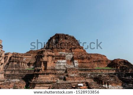 Wat Mahathat in Buddhist temple complex in Ayutthaya near Bangkok. Thailand Stutue religion #1528933856