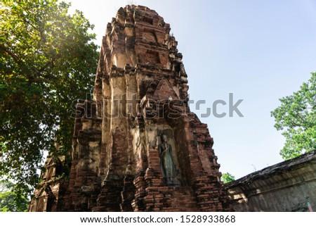 Wat Mahathat in Buddhist temple complex in Ayutthaya near Bangkok. Thailand Stutue religion #1528933868