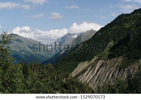 Mountain landscape with clear sky #1529070173