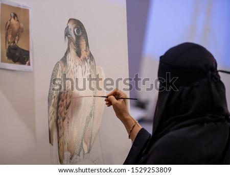 Saudi Falcons and Hunting Exhibition in Riyadh Season 11 Oct 2019 Saudi arabia  #1529253809