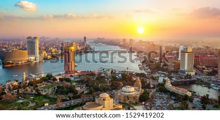 Panorama of Cairo cityscape taken during the sunset from the famous Cairo tower, Cairo, Egypt #1529419202