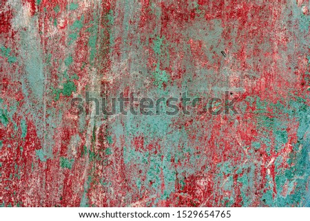 Texture of a concrete wall with cracks and scratches which can be used as a background #1529654765