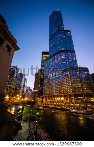 Chicago, Illinois, United States - August 30, 2019: Sunset in the city center #1529687300