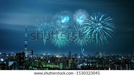 Fireworks celebrating over Tokyo cityscape at night, Japan #1530323045