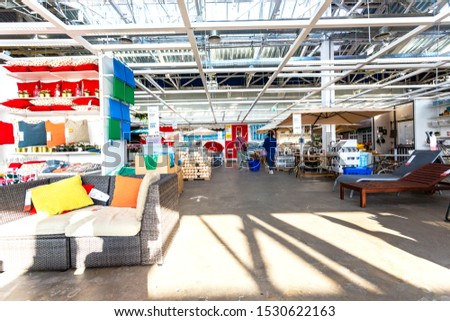 Samara, Russia - September 14, 2019: Interior of the IKEA Samara Store. IKEA is the world's largest furniture retailer, founded in Sweden #1530622163