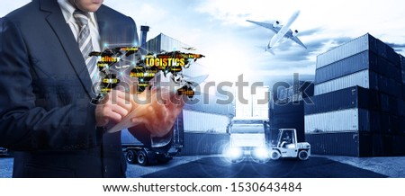 Businessman is pressing button on touch screen interface in front Logistics Industrial Container Cargo freight ship for Concept of fast or instant shipping, Online goods orders worldwide #1530643484