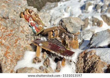 Portable belen in the top a Trevenque peak (Granada, Spain) #1531013597