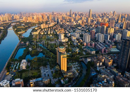 Aerial view of urban landscape in guangzhou, China #1531035170