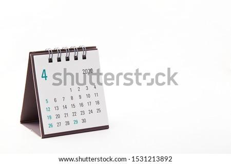 2020 April calendar on white background Royalty-Free Stock Photo #1531213892