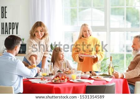 Big family having dinner at home #1531354589