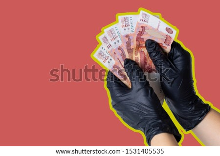 illegal cashing in of money in Russia, hands in black gloves holding the cash of the Russian five-thousandth banknotes. #1531405535