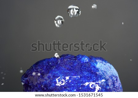The agate is a semi-precious stone. It is a microcrystalline variety of quartz.                      #1531671545