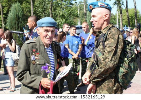 Chekhov, Moscow region, Russian Federation, August 2, 2016, a war veteran at the celebration of the Airborne Force Day #1532165129
