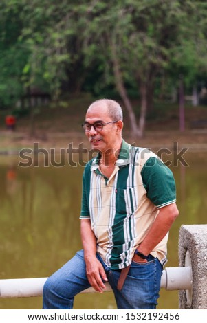shah alam,malaysia - september 9, 2019 : people and lifestyle concept.portrait of a senior man outdoors #1532192456