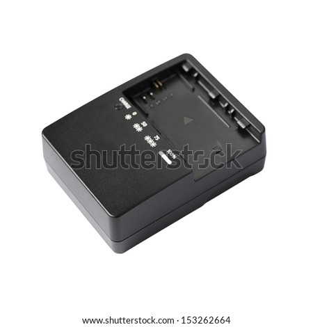 Battery charger isolated on white background (Focus on corner) #153262664