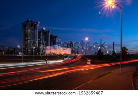 Nice blue hour street evening city lights travel Kiev Ukraine october 2019 #1532659487