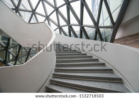 Chongqing, China - October 13, 2019: the rotating staircase of the art museum, a contemporary art museum in Chongqing, China. #1532718503