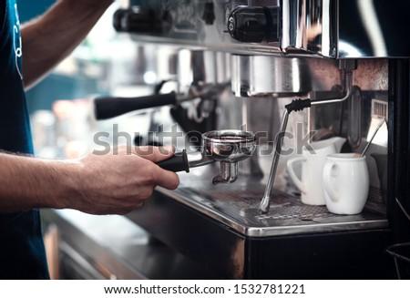 Close up of barista hands preparing cappuccino. #1532781221