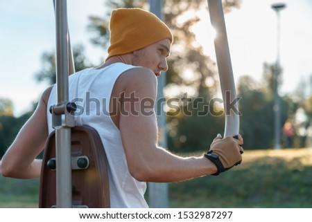 Young male morning workout rutine on bridge outdoors. Healthy Lifestyle. Cardiovascular workouts - Stock Image #1532987297