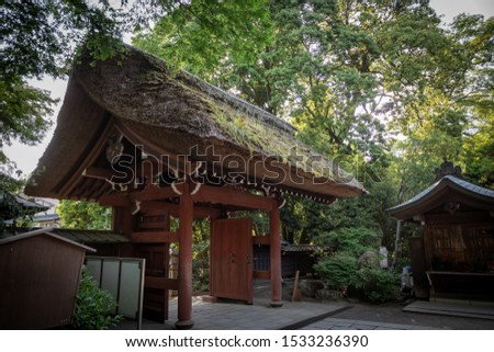 """The gate of Jindaiji with a thatched in Chofu,Tokyo was built in 1695.The next stele says:""""Anyone says the soba noodles in front of the gate are good. Thanks for the Buddha sitting in this environ."""" #1533236390"""