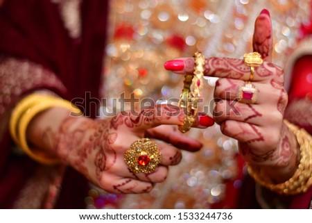 Pakistani Bridal Indian Bridal Gold  #1533244736