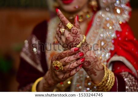 Pakistani Bridal Indian Bridal Gold  #1533244745