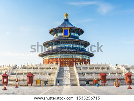 Beijing, China  at the historic Temple of Heaven. #1533256715