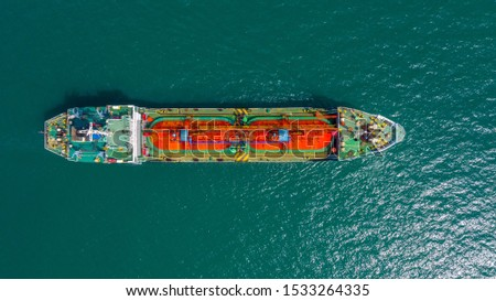 Ship tanker oil or gas LPG parking on the sea waiting for unload to refinery, Aerial view oil tanker ship loading in port view from above. #1533264335