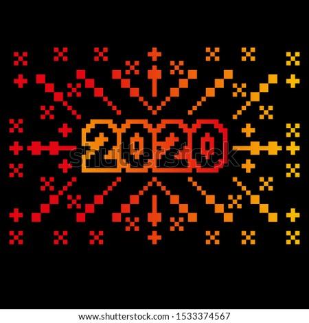 2020 Pixel Art Firework , Happy New Year