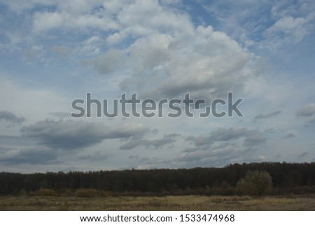 clouds over the river on a windy day #1533474968