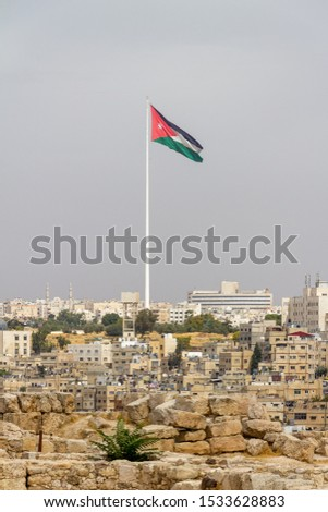 The Raghadan Flagpole is one of the largest flagpoles in the world and is more than 126 meter high #1533628883