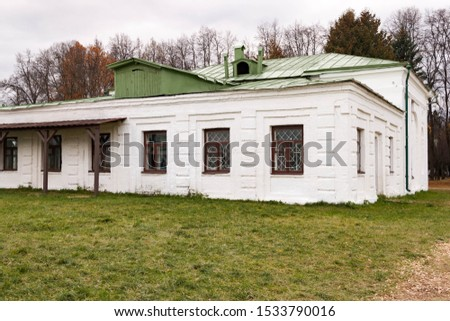 Russia, Moscow Region - October 13, 2019: Beautiful autumnal view of the manor Serednikovo in Firsanovka at fall. #1533790016