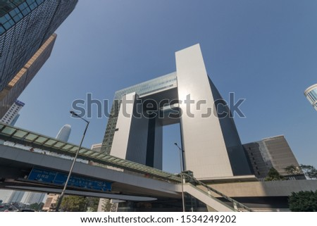 Hong Kong city life and its architecture during day light #1534249202