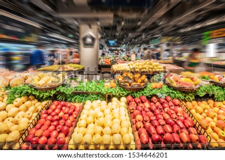 Fruits in supermarket,Supermarket fruit and vegetable zone  #1534646201