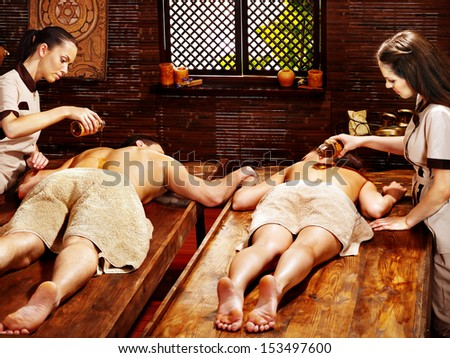 Couple  having oil Ayurveda spa treatment. #153497600