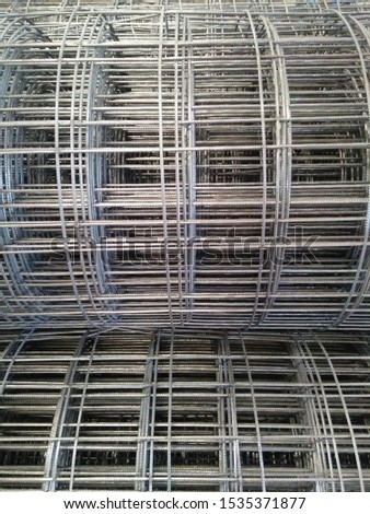Wiremesh, maded by wire rod or iron rod #1535371877
