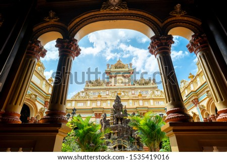 View of the inside of the Vinh Trang Temple in My Tho, Vietnam with patterns of 19th-century culture in southern Vietnam Royalty-Free Stock Photo #1535419016