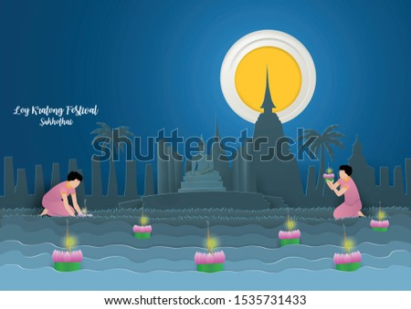 LOY KRATONG FESTIVAL in thailand with Kratong in hand on the river background and under full moon at Sukhothai Historical Park  background,paper craft style vector and illustration.
