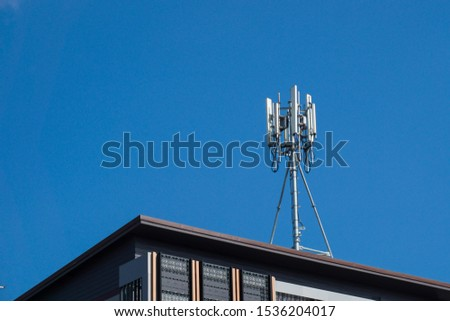 Signal Repeater for communication communication #1536204017