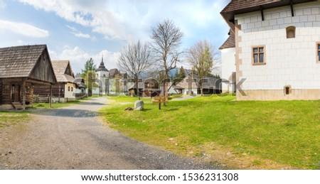 A walk through traditional village Pribylina in Liptov region (SLOVAKIA) - PANORAMA #1536231308