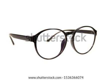 Glasses isolated on white background. #1536366074