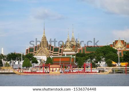 BANGKOK, THAILAND - oct 17: The rehearsals Royal barge procession on the Chao Phraya river on october 17, 2019  in Bangkok, Thailand. #1536376448