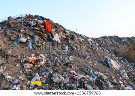 Garbage dump. A pile of household waste, a place for recycling. #1536759968