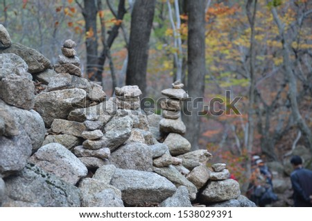 Rock stacking/Stone Stacking, some people believe it is a symbol/a way to make a wish for their dream #1538029391