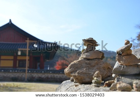 Rock stacking/Stone Stacking, some people believe it is a symbol/a way to make a wish for their dream #1538029403