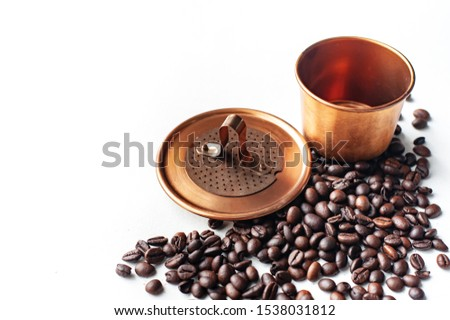 Vietname coffee, a device for making drift coffee with a strange shape Coffee bean that are grown in the country, especially the aroma, aroma, mellow taste. #1538031812