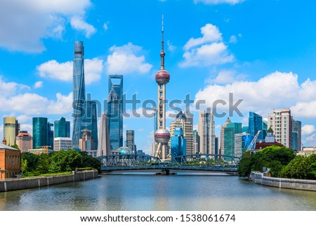Architectural landscape and city skyline in Shanghai